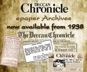 Andhrabhoomi - Telugu News Paper Portal   Daily Newspaper in